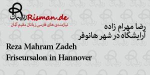 رضا مهرام زاده