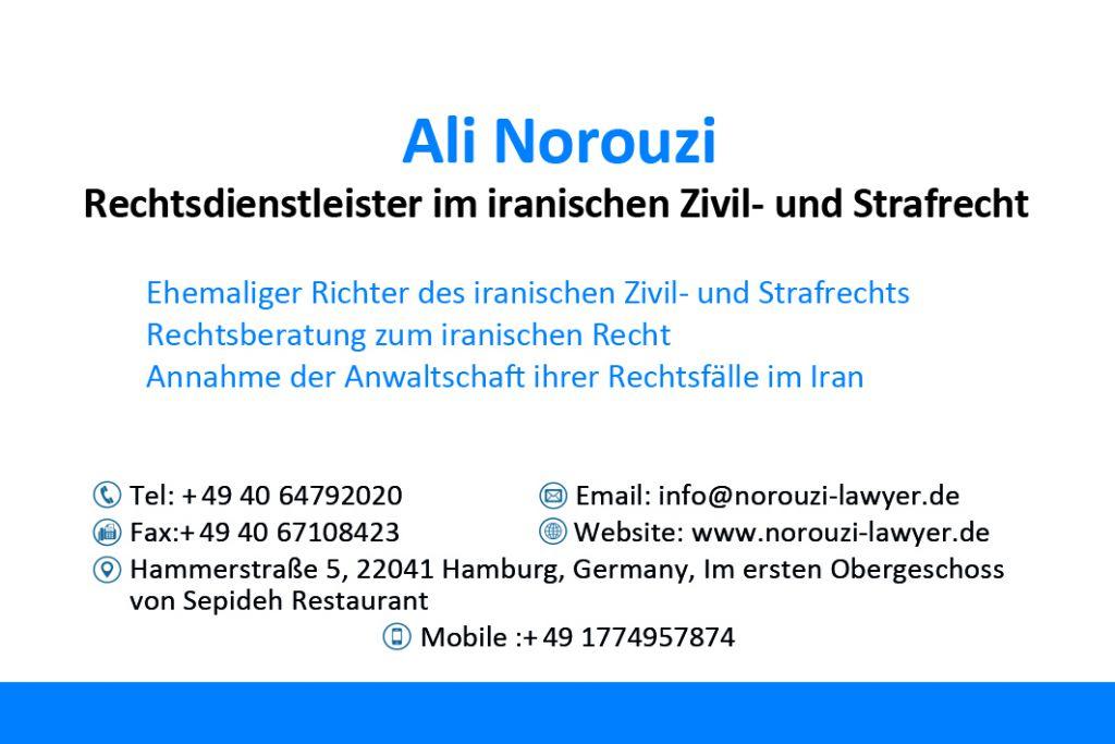 دفتر حقوقی علی نوروزی – هامبورگ